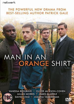 橘衫男子第一季