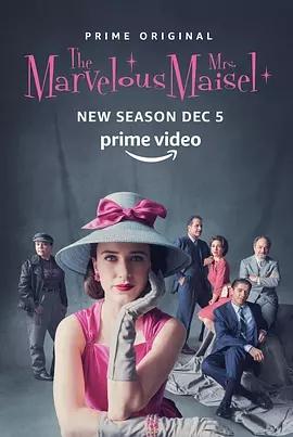 了不起的麦瑟尔女士第二季