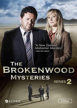 布罗肯伍德疑案第二季