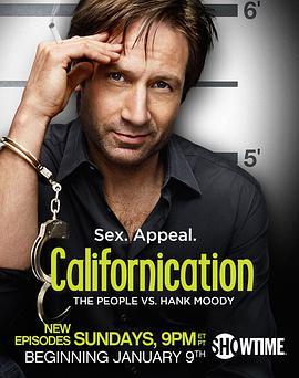 加州迷情第四季