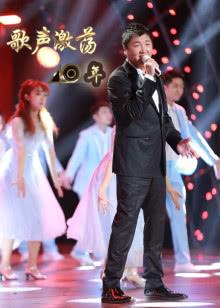 庆祝改革开放四十周年中国金曲盛典 2018年