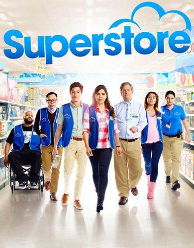 爆笑超市/超级商店第四季