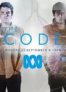 国家密码第二季