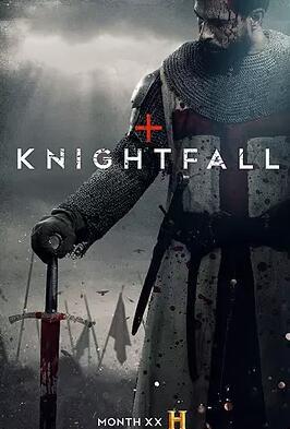 骑士陨落第二季