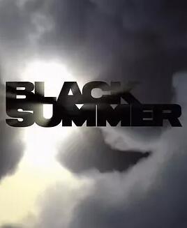 黑夏第一季