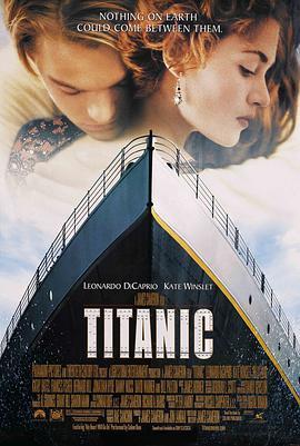 泰坦尼克号未删减版