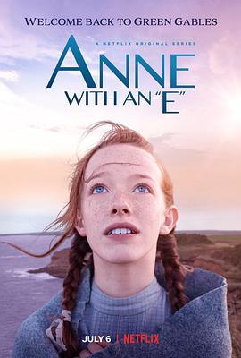 小小安妮第二季/绿山墙的安妮